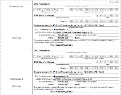 Необходима справка код по КНД 1020101, в программе эл отчетности есть 1166101 .