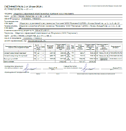 Регистрация счетов-фактур по новым правилам